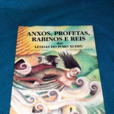 Libros: ANXOS,PROFETAS, RABINOS E REIS POS LENDAS DO POBO XUDEU,TEXTO JOSÉ PATTERSON, EDICIONS XERAIS. Lote 274938128