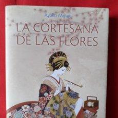 Libros: LA CORTESANA DE LAS FLORES. AYAKO MIYAGI. QUATERNI 2016. Lote 275589168
