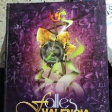 Libros: FALLES DE VALENCIA LLIBRE FALLER 2003 LIBRO OFICIAL FALLAS. Lote 277296993