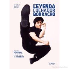 Libros: LA LEYENDA DEL LUCHADOR BORRACHO - GERARDO L. SANTOS - DIABOLO. Lote 287869718