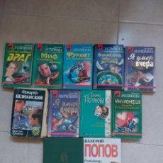 Libros: LOTE DE LIBROS EN RUSO. Lote 288384703