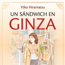 Libros: UN SANDWICH EN GINZA - JIRO TANIGUCHI, YOKO HIRAMATSU - QUATERNI. Lote 288612563