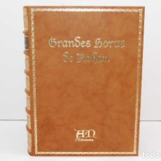 Libros: BIBLIOTECA NACIONAL DE FRANCIA - GRANDES HORAS DE ROHAN - 2005. Lote 289498928