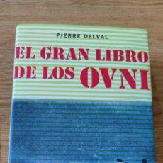 Libros: EL GRAN LIBRO DE LOS OVNI. PIERRE DELVAL. Lote 293680698