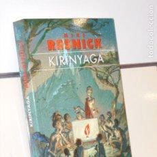Libros: KIRINYAGA MIKE RESNICK - GIGAMESH OFERTA. Lote 295729953