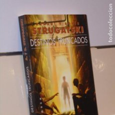 Libros: DESTINOS TRUNCADOS A. Y B. STRUGATSKI - GIGAMESH OFERTA. Lote 295730413