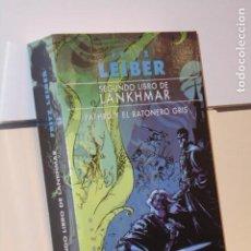 Libros: SEGUNDO LIBRO DE LANKHMAR FAFHRD Y EL RATONERO GRIS FRITZ LEIBER - GIGAMESH OFERTA. Lote 295730833