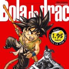 Libros: BOLA DE DRAC 01 EDICIÓ DEFINITIVA (VERS. EN CATALÁN). Lote 94731675