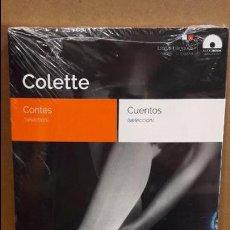 Libros: AUDIOBOOKS / LIBROS BILINGÜES / FRANCES-ESPAÑOL / COLETTE / PRECINTADO.. Lote 101008655