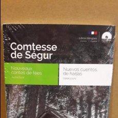Libros: AUDIOBOOKS / LIBROS BILINGÜES / FRANCÉS-ESPAÑOL / COMTESSE DE SÉGUR / PRECINTADO.. Lote 99174227