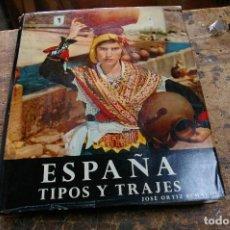 Libros: ESPAÑA, TIPOS Y TRAJES, DECIMA EDICION. Lote 118942439