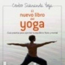 Libros: EL NUEVO LIBRO DEL YOGA. Lote 70758823