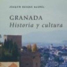 Libros: GRANADA HISTORIA Y CULTURA. Lote 121592268