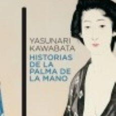 Libros: HISTORIAS DE LA PALMA DE LA MANO(9788496580701) AUSTRAL. Lote 70629767