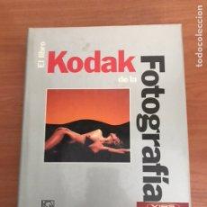 Libros: EL LIBRO KODAK DE LA FOTOGRAFIA SALVAT CURSO COMPLETO. Lote 127928558