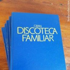 Libros: LIBROS ILUSTRADOS GRAN DISCOTECA FAMILIAR COMPLETA 5 TOMOS EDITORIAL PLANETA. Lote 131143477