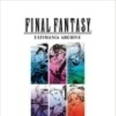 Libros: FINAL FANTASY ULTIMANIA ARCHIVE VOLUME 1. Lote 133814849