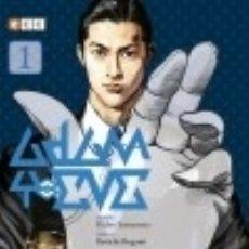 Libros: ADAM Y EVE NÚM. 01 (DE 2). Lote 136703420