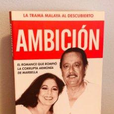 Libros: LIBRO - AMBICIÓN. Lote 152163465