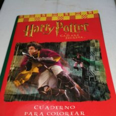 Libros: HARRY POTTER Y LA CÁMARA SECRETA.. Lote 155470938