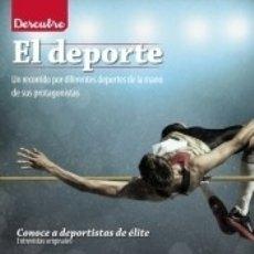 Libros: DESCUBRE EL DEPORTE. Lote 159372970