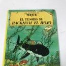 Libros: LAS AVENTURAS DE TINTIN. EL TESORO DE RACKHAM EL ROJO. 1986.. Lote 161820526