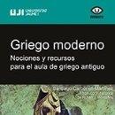 Libros: GRIEGO MODERNO. Lote 164818672