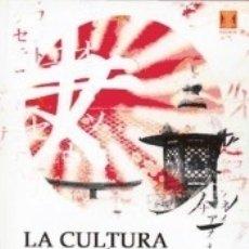 Libros: LA CULTURA DE JAPÓN. Lote 171520494