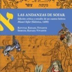 Libros: LAS ANDANZAS DE SOFAR. Lote 171667562