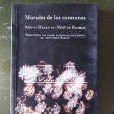 Libros: NOVELA - MORADAS DE LOS CORAZONES. Lote 172227654