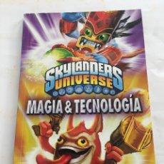 Libros: SKYLANDERS UNIVERSO MAGIA Y TECNOLOGÍA EL LIBRO DE LOS ELEMENTOS. Lote 174379367