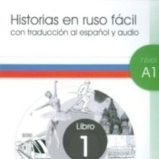 Libros: HISTORIAS EN RUSO FACIL A1-1 + CD AUDIO. Lote 175767982