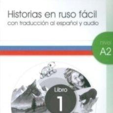 Libros: HISTORIAS EN RUSO FACIL A2-1 + CD AUDIO. Lote 175772237