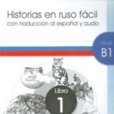 Libros: HISTORIAS EN RUSO FACIL B1-1 + CD AUDIO. Lote 175772249