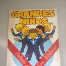 Libros: LIBRO GRANDE EL NIÑO COLEGIO DE SAN ILDEFONSO. Lote 178734737