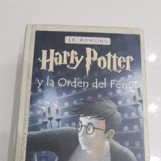 Libros: LIBRO HARRY POTTER Y LA ORDEN DEL FENIX. Lote 180027176