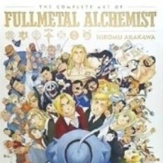 Libros: THE COMPLETE ART OF FULLMETAL ALCHEMIST. Lote 180115383