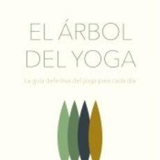 Libros: EL ÁRBOL DEL YOGA. Lote 180120338