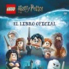 Libros: HARRY POTTER LEGO: EL LIBRO OFICIAL. Lote 183384760