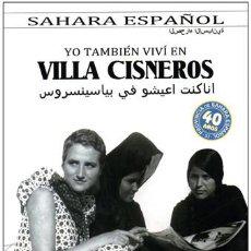 Libros: LIBRO SAHARA ESPAÑOL: VILLA CISNEROS. NUEVO.. Lote 219387773