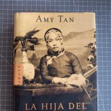 Libros: LA HIJA DEL CURANDERO - AMY TAN. Lote 192039198