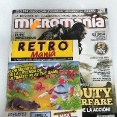 Libros: MICROMANIA N 233 VIDEOJUEGOS CON RETROMANIA ESPECIAL MSX. Lote 194503251
