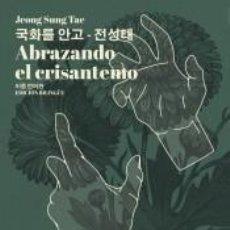 Libros: ABRAZANDO EL CRISANTEMO. Lote 206237295