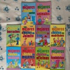 Libros: LIBROS DE CHISTES - COLECCIÓN COMPLETA - 14 LIBROS - SERVILIBRO - HUMOR, LEPE, JAIMITO. Lote 212682302