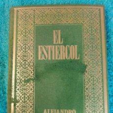 Libros: EL ESTIÉRCOL. Lote 214925930