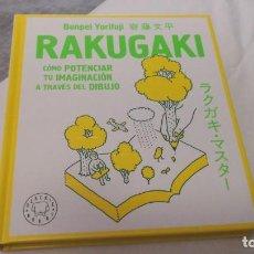 Libros: LIBRO JAPONÉS RAKUGAKI : CÓMO POTENCIAR LA IMAGINACIÓN A TRAVÉS DEL DIBUJO. Lote 217862680
