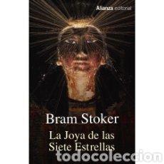 Libros: LA JOYA DE LAS SIETE ESTRELLAS. Lote 218849740