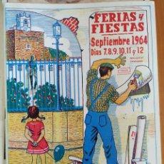 Libros: LIBRO DE FERIAS Y FIESTAS DE BARCARROTA. AÑO 1964.. Lote 218878792