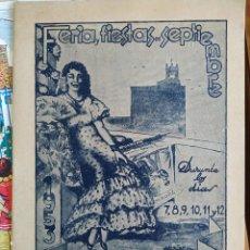 Libros: LIBRO DE FERIAS Y FIESTAS DE BARCARROTA. AÑO 1953.. Lote 218878855