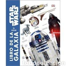 Livros: STAR WARS. EL GRAN LIBRO DE LA GALAXIA. Lote 222101016